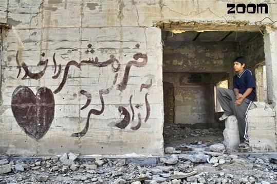 Image result for خرمشهر را خدا آزاد کرد از کیست